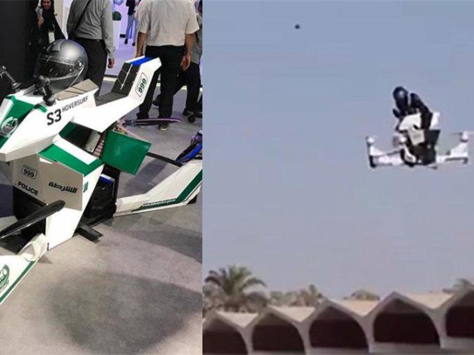 Podría ser usada para rescates y posee una rapidez de setenta km/h. Foto: Especial
