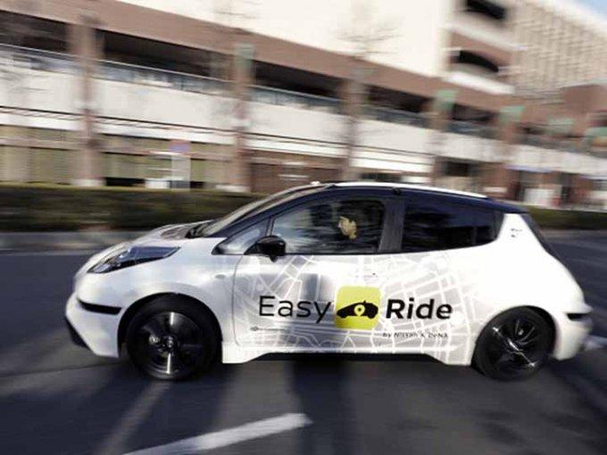 Nissan desea arribar ya al futuro y empezará pruebas conduzco de taxis autónomos... pero hay un detalle. Foto: Getty Images