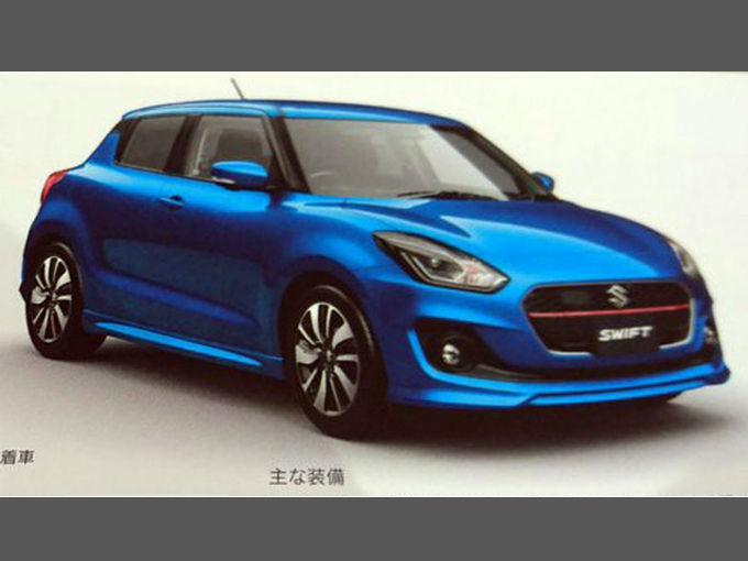 Se filtra la apariencia del nuevo Suzuki Swift