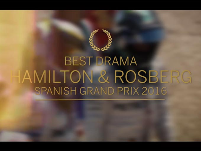 Éstos son los Oscares de la Fórmula 1