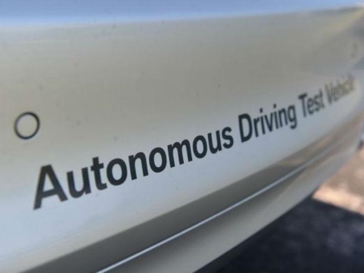 BMW e Intel de la mano para desarrollar plataforma de conducción autónoma