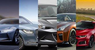 Los 5 autos más impresionantes del Autoshow de Nueva York